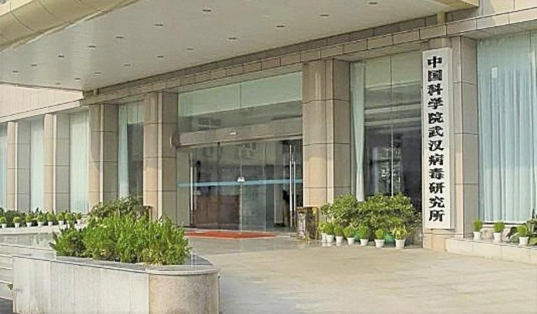 Viện Virus học Vũ Hán ở thành phố Vũ Hán, tỉnh Hồ Bắc. (Ảnh qua South China Morning Post)