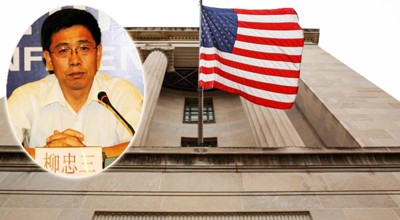 Ông Liễu Trung Tam, Trưởng đại diện Văn phòng Hiệp hội trao đổi nhân tài quốc tế Trung Quốc ở New York, bị phía Mỹ bắt và khởi tố. (Ảnh: TH)