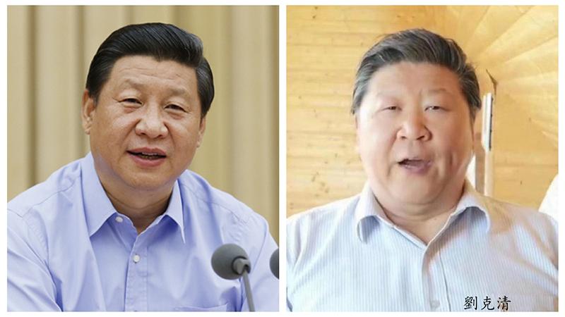 Ca sĩ Trung Quốc Lưu Khắc Thanh đã nhiều lần bị mạng xã hội Tik Tok chặn tài khoản vì khuôn mặt trông rất giống với chủ tịch Đảng Cộng sản Trung Quốc (ĐCSTQ) Tập Cận Bình,