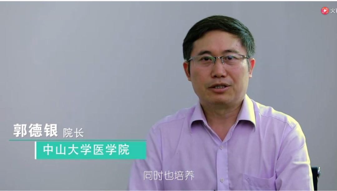 ông Quách Đức Ngân – Trưởng khoa y tế đương nhiệm Đại học Trung Sơn.