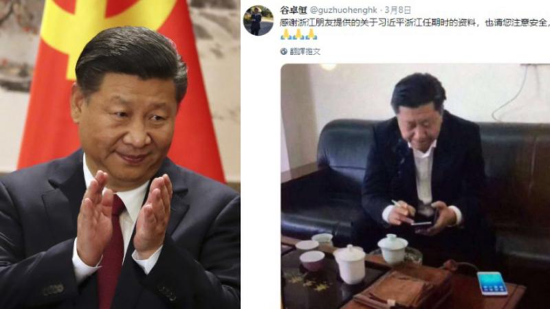 """bức ảnh trên Twitter nghi ngờ Tập Cận Bình đang """"cầm một điếu thuốc và cúi đầu xuống chiếc điện thoại di động"""" vào hồi tháng 3/2019"""