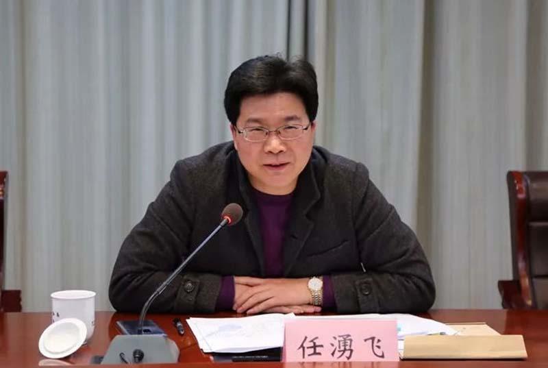 Nhậm Dũng Phi, cựu Chánh án Tòa án quận Dương Phố, thành phố Thượng Hải đã bị khai trừ khỏi Đảng và bãi nhiệm.