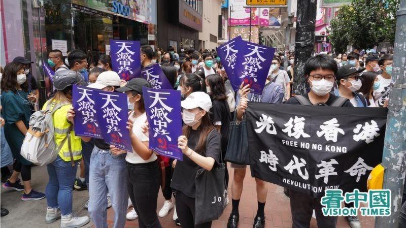 """Người biểu tình phản đối luật an ninh quốc gia của Trung Quốc áp đặt lên Hồng Kông với khẩu hiệu """"Trời diệt Trung Cộng""""."""