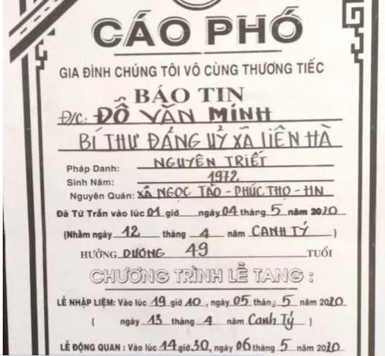 Gia đình tổ chức lễ tang cho ông Minh. (Ảnh qua nld)