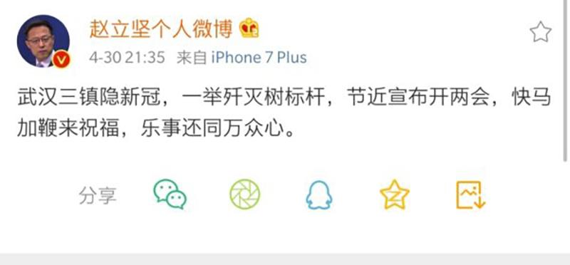 """Triệu Lập Kiên làm thơ trên Weibo, cư dân mạng chế giễu: """"Không cẩn thận lại tiết lộ sự thật"""" (ảnh 2)"""