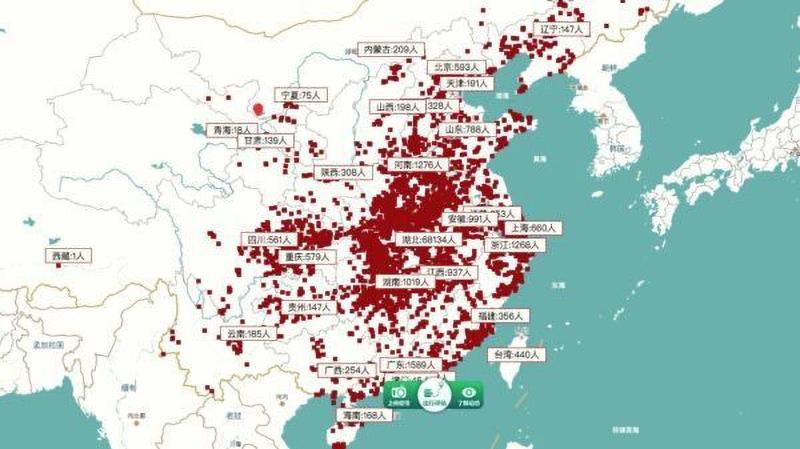 Bản đồ vẫn hiển thị dữ liệu chính thức được công bố