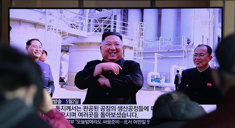 Nhà lãnh đạo Triều Tiên Kim Jong-un xuất hiện tại nhà máy phân bón Sunchon vào ngày 1/5.