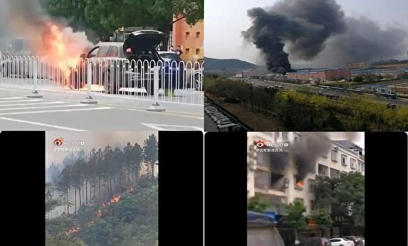 Từ cuối tháng 4 đến đầu tháng 5, ở Trung Quốc phát sinh hiện tượng nhiều tòa nhà, nhà xưởng, cây cổ thụ… đột nhiên bốc cháy.