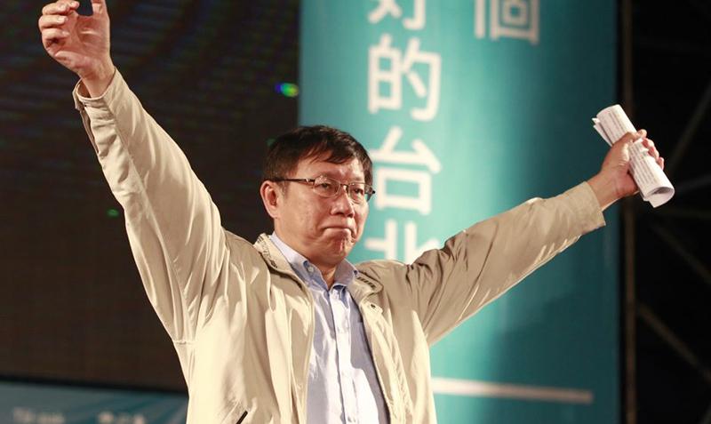 Thị trưởng Đài Bắc Kha Văn Triết