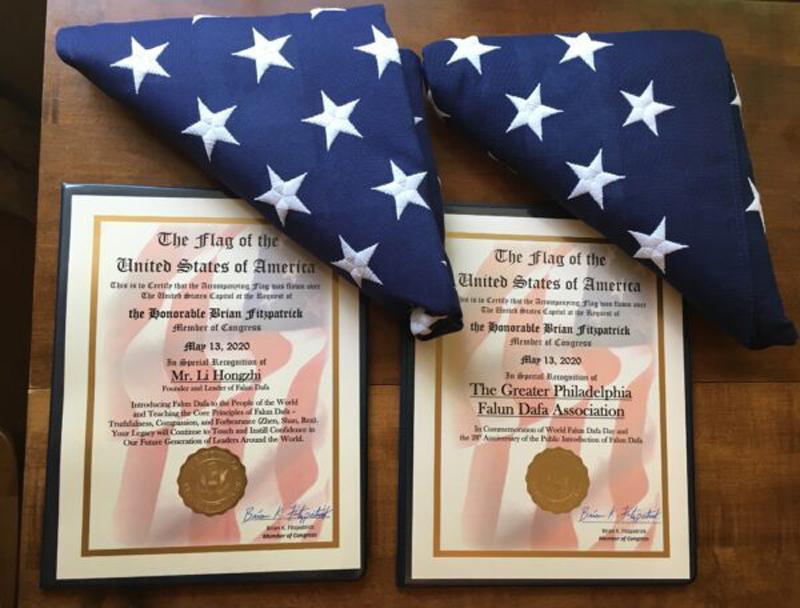 Giấy chứng nhận lễ thượng cờ tại tòa nhà Quốc hội Mỹ để vinh danh Ngày Pháp Luân Đại Pháp thế giới, ngày 13/5/2020