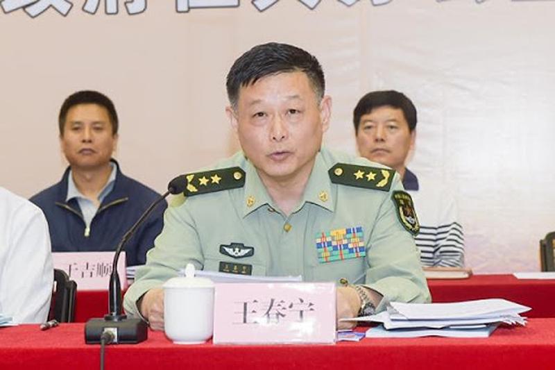 Vương Xuân Ninh làm chỉ huy quân đồn trú Bắc Kinh, thành viên của Ban Thường vụ Ủy ban thành phố Bắc Kinh trong 4 tháng, đã bị bãi chức.