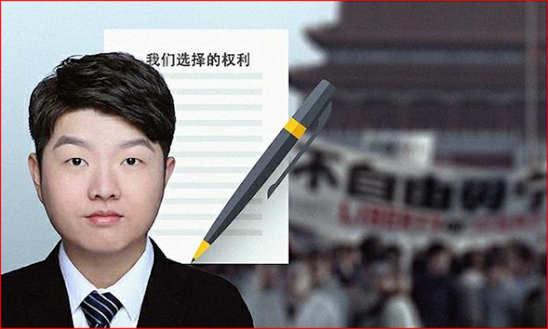 Du học sinh TQ kêu gọi thế hệ trẻ kế thừa tinh thần của phong trào Lục Tứ
