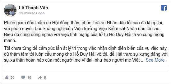 Ông Lê Thanh Vân đang, Uỷ viên Thường trực Uỷ ban Tài chính Ngân sách của Quốc hội nhận định. (Ảnh chụp màn hình)