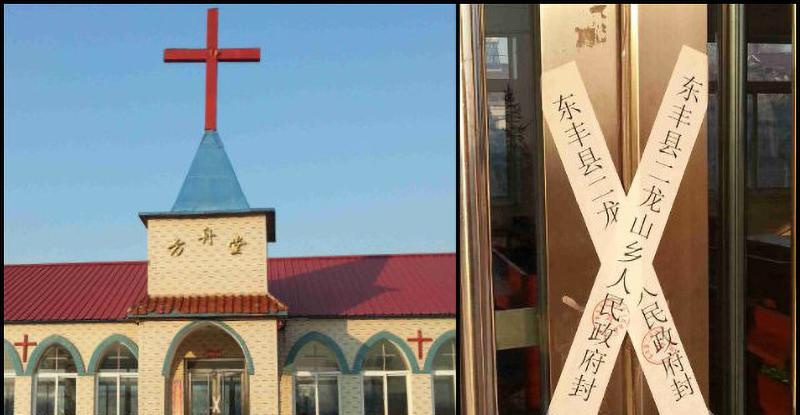 Nhà thờ ở 1 số địa phương, không những xé bỏ các ký hiệu tín ngưỡng, phá hủy thập tự giá, mà còn niêm phong.