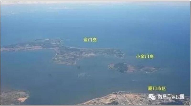 Các đảo Kim Môn (trên) và Tiểu Kim Môn (giữa) chỉ cách Hạ Môn (Phúc Kiến) chưa đầy 2 km (Ảnh: Toutiao).