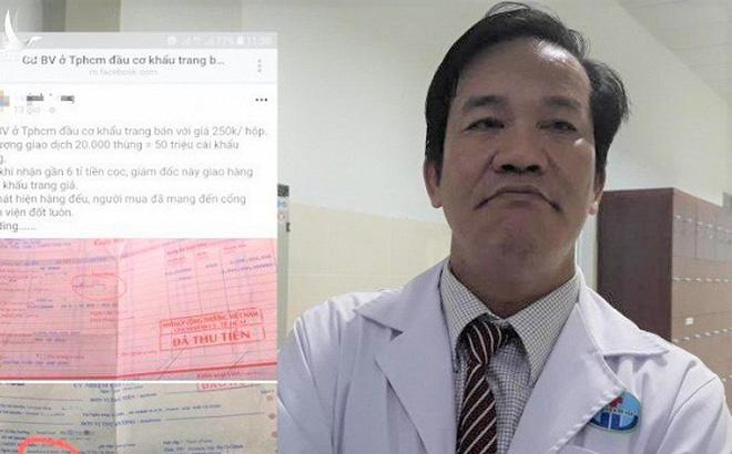 Giám đốc bệnh viện quận Gò Vấp bị cách chức. (Ảnh qua tintuc)