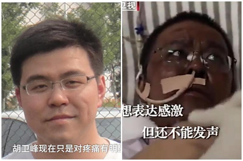 bác sĩ Hồ Vệ Phong - Phó chủ nhiệm Khoa tiết niệu Bệnh viện Trung tâm Vũ Hán qua đời sau khi được điều trị hơn 4 tháng vì lây nhiễm virus ĐCSTQ.