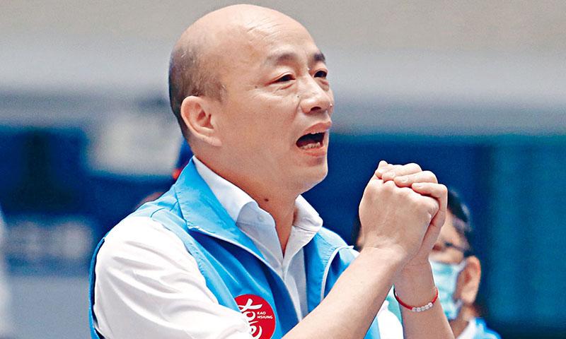 Thị trưởng Cao Hùng - Hàn Quốc Du đã bị bãi nhiệm vào ngày 6/6, với 930.000 phiếu bầu đồng ý, trở thành thị trưởng thành phố trực thuộc đầu tiên bị bãi nhiệm trong lịch sử Đài Loan.
