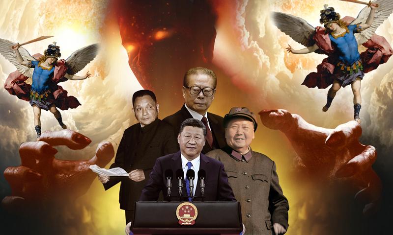 Biểu hiện của Satan hôm nay chính là tà linh Đảng Cộng sản Trung Quốc (ĐCSTQ), là thứ linh thể xấu xa đang thao túng ĐCSTQ làm ra vô số tội ác tày trời.