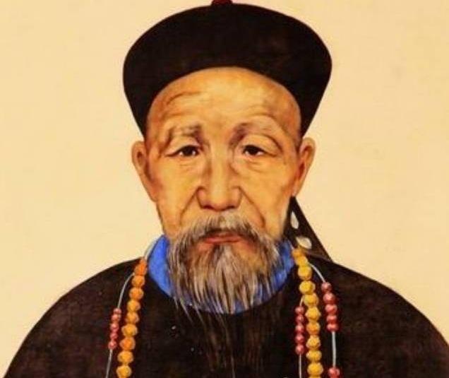 Danh thần Tăng Quốc Phiên.
