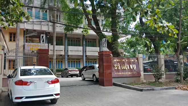 Sở Nội vụ Thanh Hóa, nơi ông Toàn công tác. (Ảnh qua thanhnien)