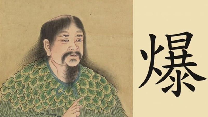 than-thuong-hiet-day-cach-giai-nghia-chu-han-va-khuyen-tranh-xa-dcstq-anh-qua-epoch-times
