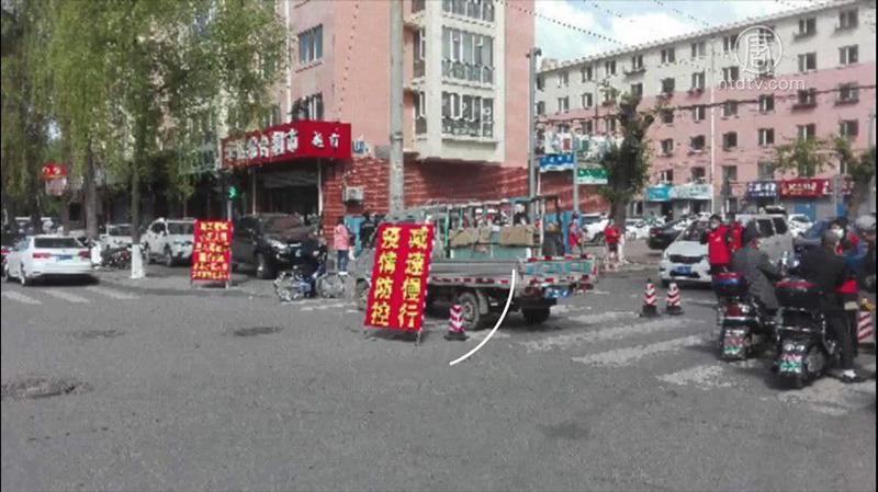 Thành phố Mẫu Đơn Giang, tỉnh Hắc Long Giang tiếp tục bùng phát dịch bệnh, nhiều khu dân cư bị phong tỏa.