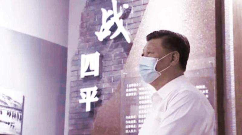"""Vào ngày 22/7, Tập Cận Bình đã đến thăm """"Nhà tưởng niệm chiến dịch Tứ Bình"""" và tuyên bố """"phải giữ vững sự nghiệp xã hội chủ nghĩa"""" của ĐCSTQ."""