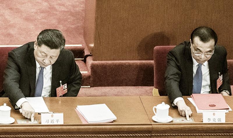 Tập Cận Bình và Lý Khắc Cường đang công khai mâu thuẫn, đẩy nhanh tốc độ tan rã của chính quyền ĐCSTQ.