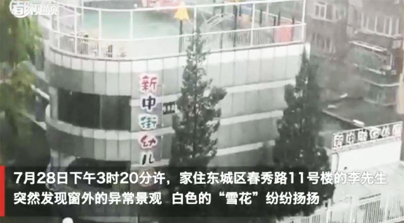Hình ảnh tuyết rơi đầy bên ngoài cửa sổ giống như một mùa đông lạnh lẽo giữa tháng 6 mà một người đàn ông ở Đông Thành, Bắc Kinh quay được.