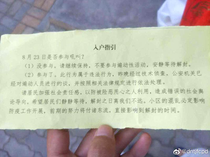 """Tân Cương bị phong tỏa như nhà tù: Cưỡng chế uống thuốc, la hét là """"phạm pháp"""" (ảnh 5)"""