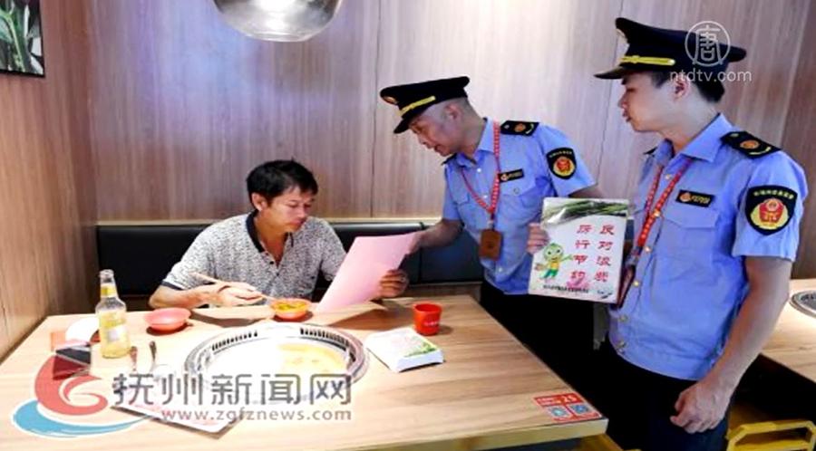 Chính sách khủng hoảng an ninh lương thực của Trung Quốc: Lại một trò cực đoan! - Ảnh 2