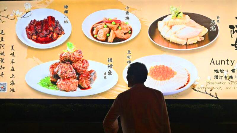 """TQ: Công chức Thượng Hải tiết kiệm chỉ ăn """"nửa phần"""", bị chỉ trích là đang 'làm màu' (ảnh 1)"""