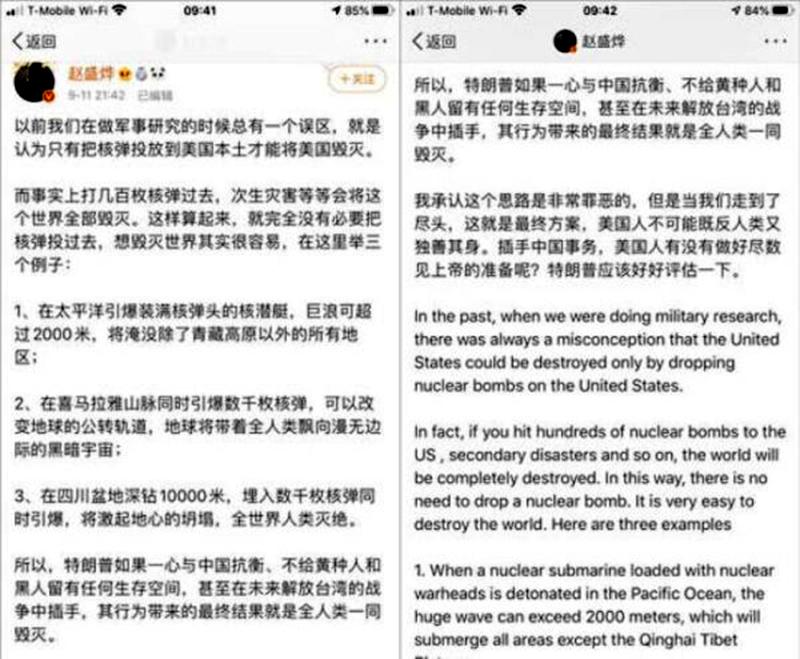 Blogger nổi tiếng TQ muốn dùng bom hạt nhân hủy diệt thế giới (ảnh 2)