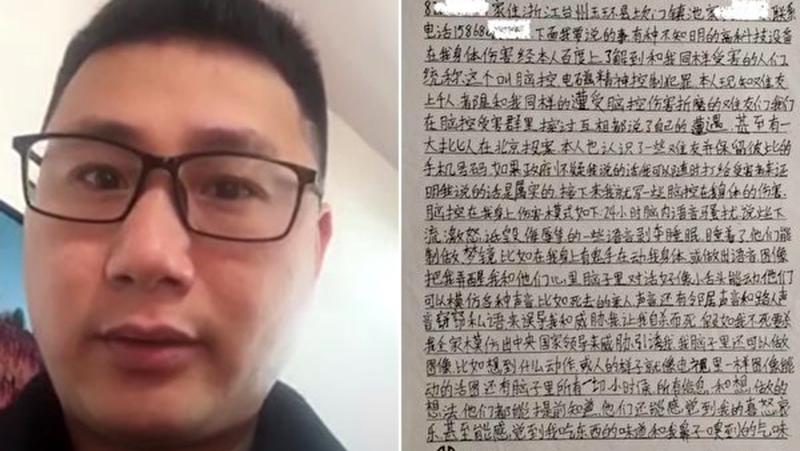 Trung Quốc nghiên cứu kiểm soát não bộ, nạn nhân bị bức đến 'tâm thần' (P.2) (ảnh 1)