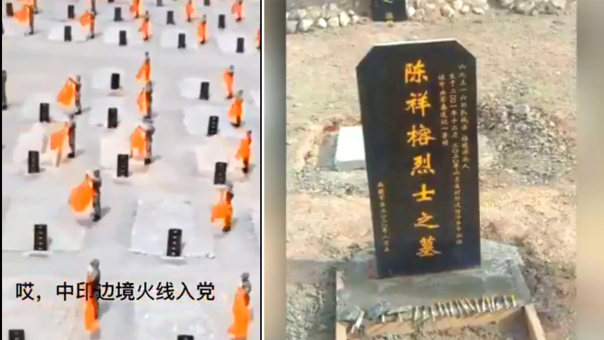 """Lan truyền video: Binh sĩ Trung Quốc """"kết nạp Đảng tại nghĩa trang"""" (ảnh 1)"""