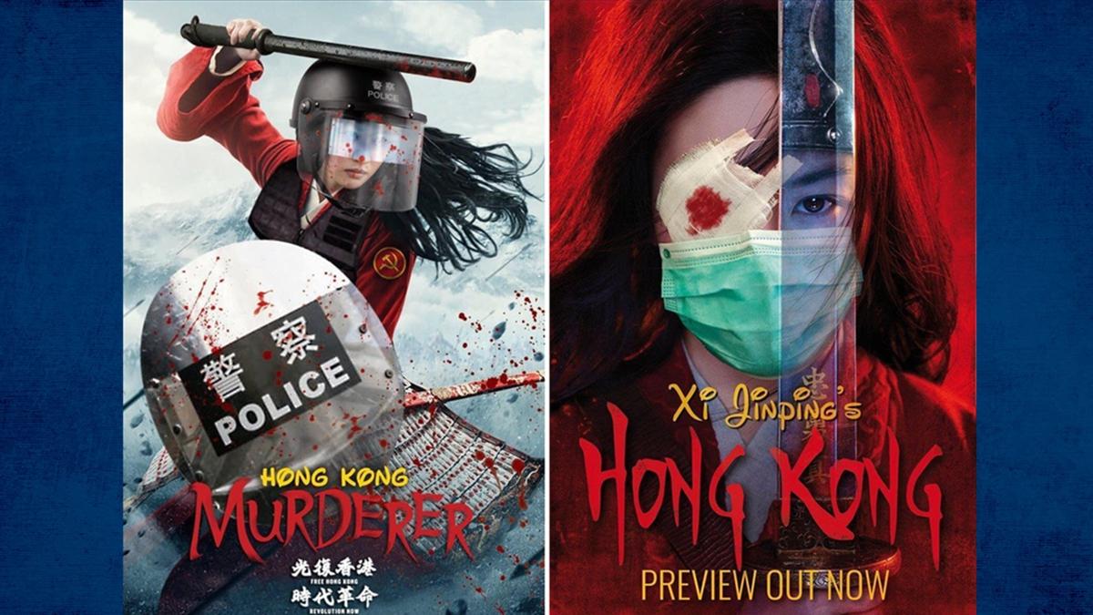 """Lưu Diệc Phi ủng hộ cảnh sát Hồng Kông, Đài Loan tẩy chay bộ phim """"Hoa Mộc Lan"""" (ảnh 1)"""