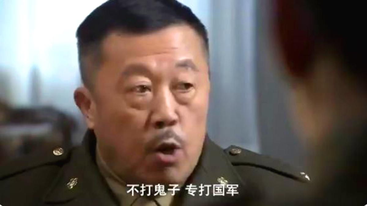 Phim kháng Nhật của TQ 'duyệt sót' câu mắng ĐCSTQ: Không đánh ngoại xâm mà chăm chăm đánh quốc quân  (ảnh 1)