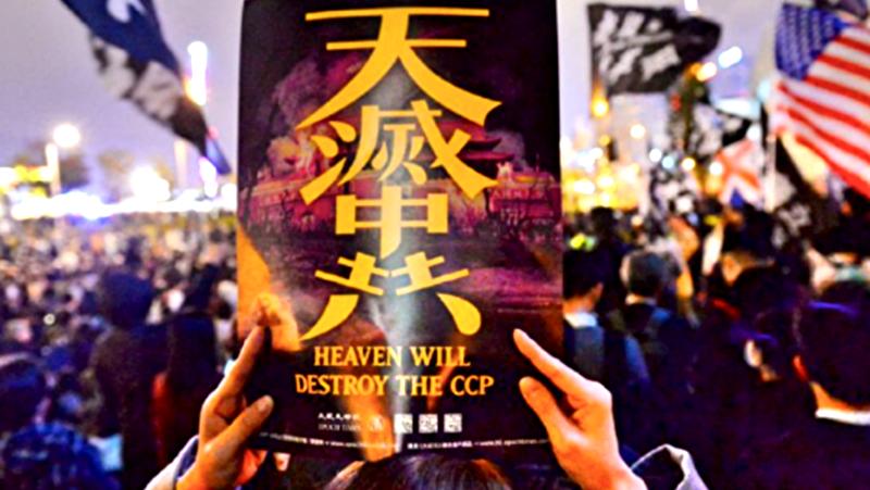 Xuất hiện một bài báo điên rồ nói rằng người Trung Quốc nên 'chôn theo' ĐCSTQ (ảnh 1)