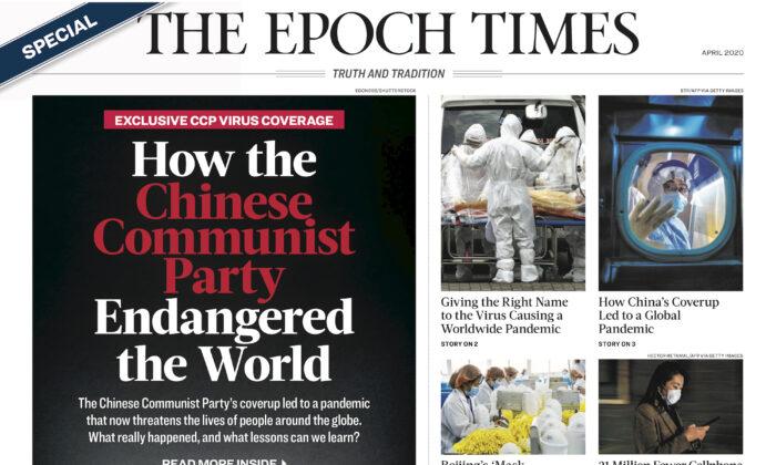 Epoch TImes còn đưa tin về nhiều vấn đề khác, bao gồm các vụ việc của các nạn nhân ở Tân Cương, Tây Tạng, và việc ĐCSTQ đàn áp Hồng Kông
