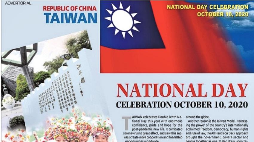 Quảng cáo ngày Quốc khánh do Văn phòng đại diện Đài Loan tại Ấn Độ xuất bản