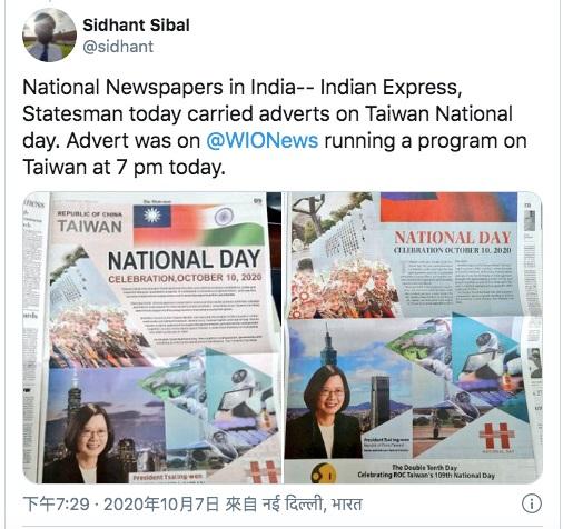 Phóng viên đặc biệt của WION - Sidhant Sibal đã đăng trên Twitter kèm theo một bức thư cảnh báo từ Đại sứ quán Trung Quốc tại Ấn Độ cho giới truyền thông
