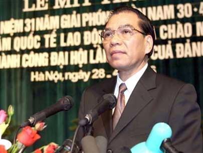 TP.HCM đặt mục tiêu năm 2045 sẽ trở thành trung tâm kinh tế, tài chính của châu Á - Ảnh 3