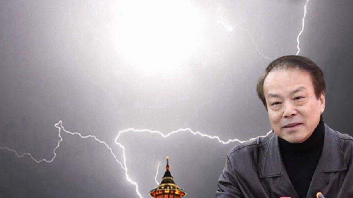 """Trung Quốc: Thay chủ tịch của """"Tân Hoa Xã"""", cuộc chiến nhân sự tại Phiên họp toàn thể đã bắt đầu (ảnh 1)"""