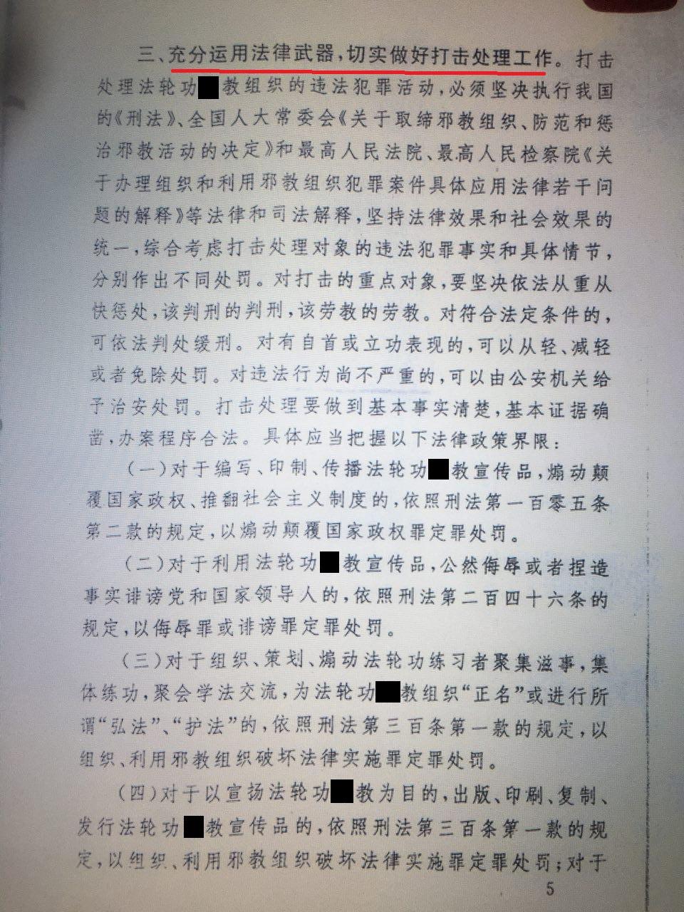Bằng chứng tuyệt mật vạch trần tội ác diệt chủng của ĐCSTQ (ảnh 5)