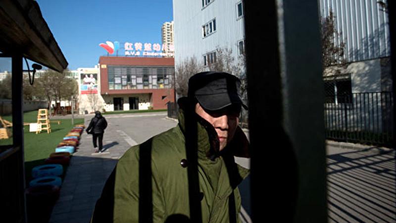 Nhiều vụ xâm hại trẻ em được phát hiện tại các trường mầm non của Trung Quốc (ảnh 1)