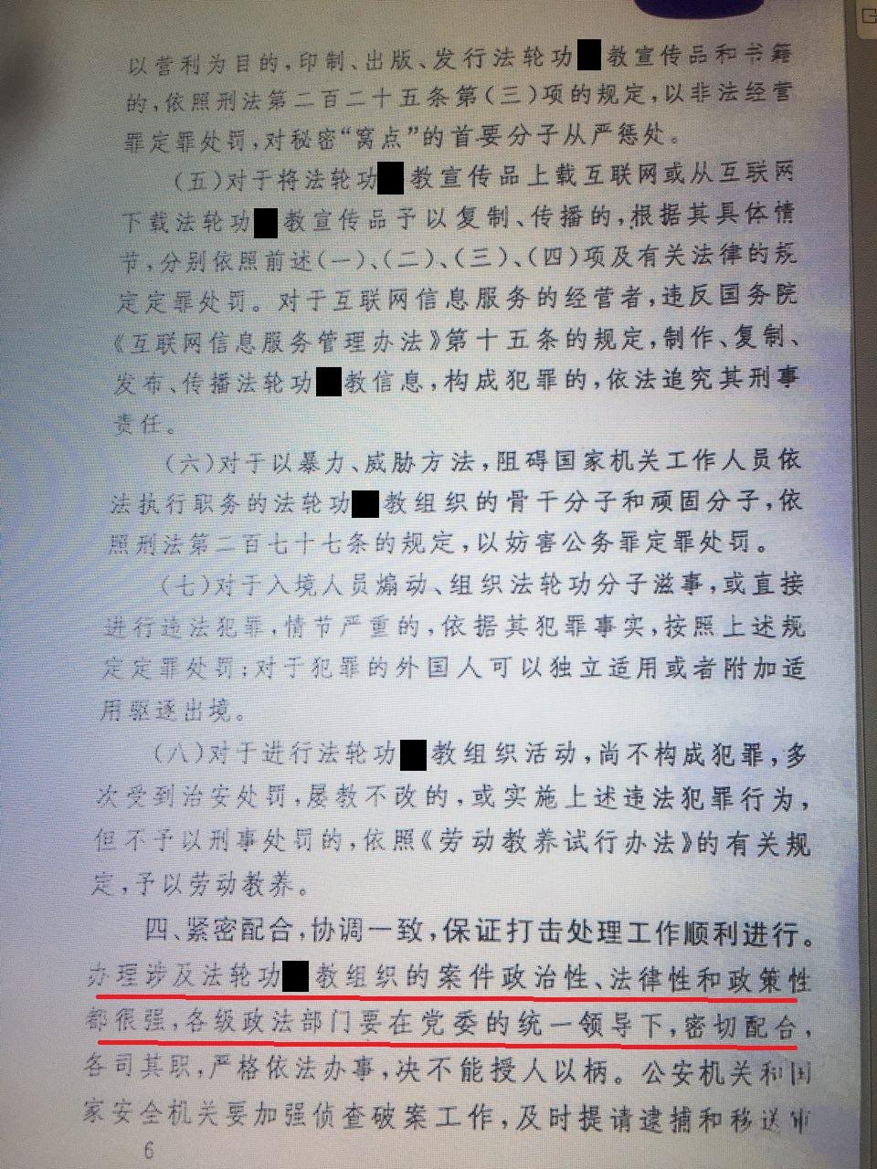 Bằng chứng tuyệt mật vạch trần tội ác diệt chủng của ĐCSTQ (ảnh 6)