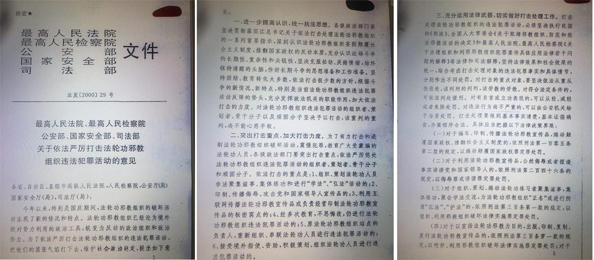 Bằng chứng tuyệt mật vạch trần tội ác diệt chủng của ĐCSTQ (ảnh 2)