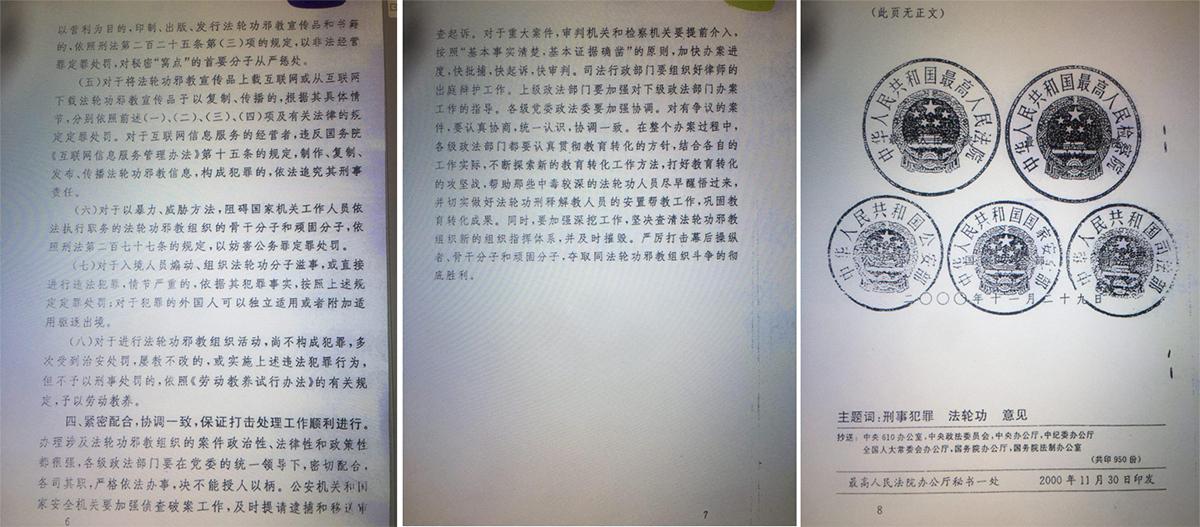 Bằng chứng tuyệt mật vạch trần tội ác diệt chủng của ĐCSTQ (ảnh 3)