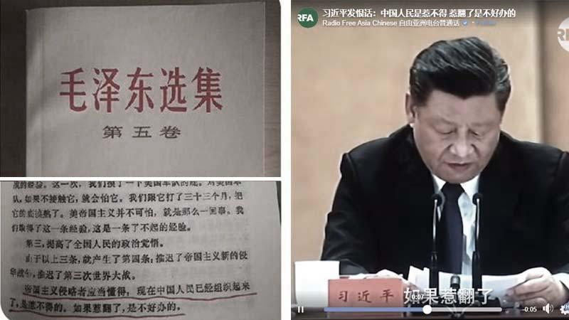"""Kỷ niệm 70 """"kháng Mỹ viện Triều"""": Tập Cận Bình mượn lời Mao Trạch Đông đe dọa Hoa Kỳ"""